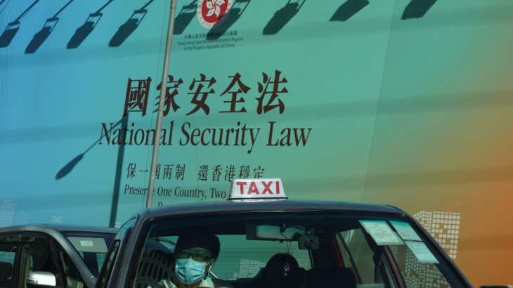 Hong Kong Security Law